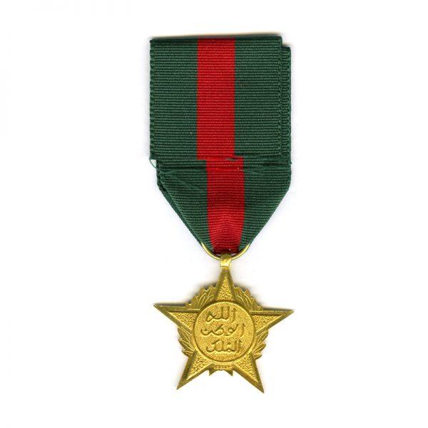 Star of Merit 1939 1st class gilt 2