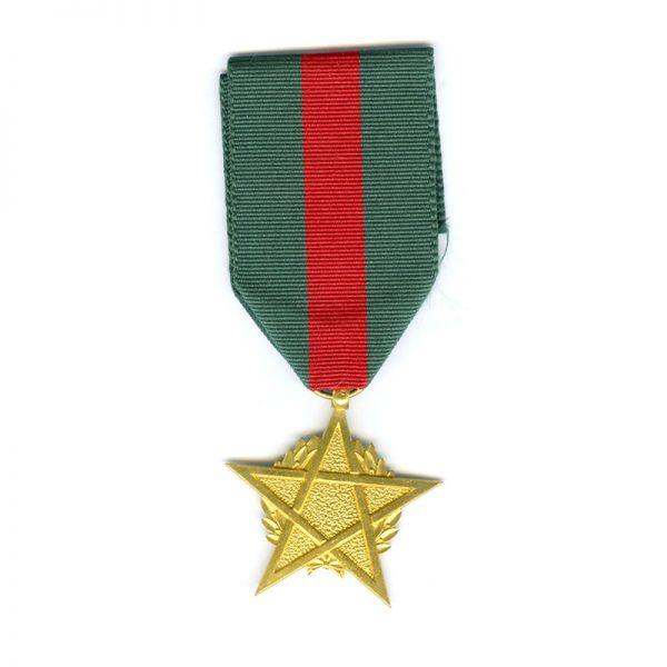 Star of Merit 1939 1st class gilt 1