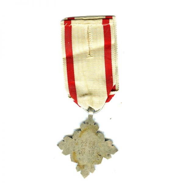 Order of the Auspicious Clouds 8th Class very scarce award	