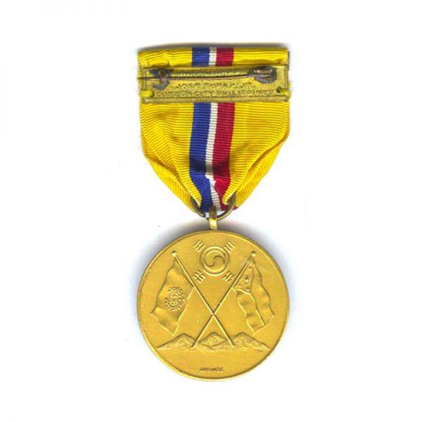Korean Campaign Medal scarce by El Oro 2