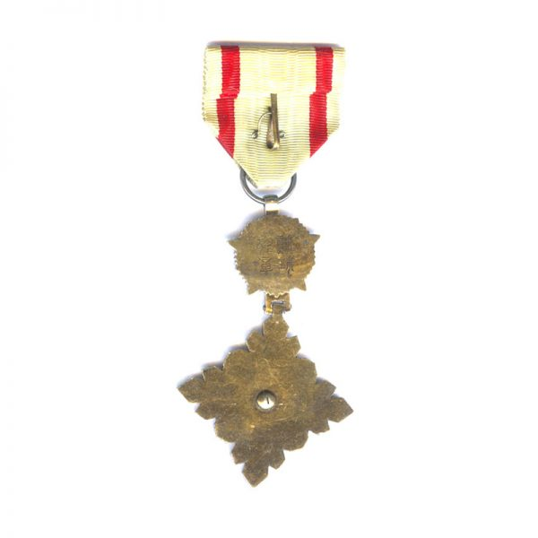 Order of the Auspicious Clouds 5th Class 2