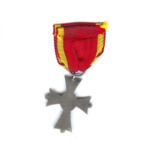 Order of Henry the Lion silver merit cross 2