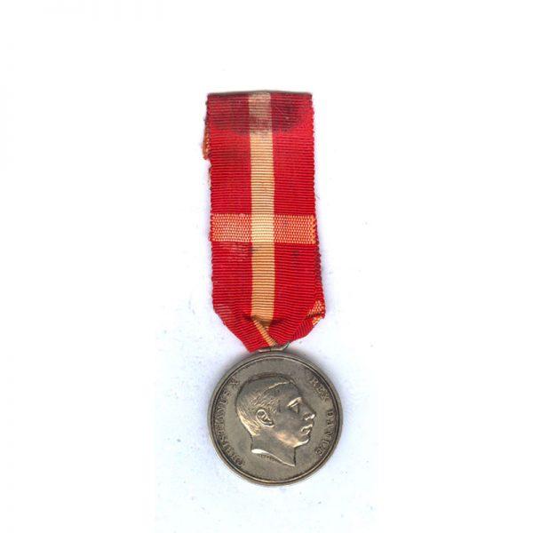 Medal of Merit  Christian X  to Arnold Neumann 1