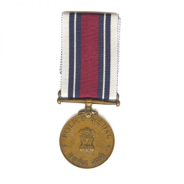 Indian Police Medal of Gallantry bronze 1951 1