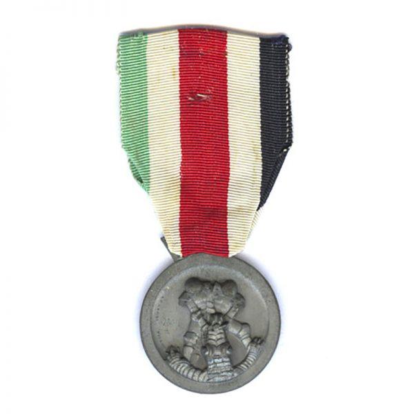 Italy-German Africa Medal 1941 bronzed zinc  by Lorioli 1