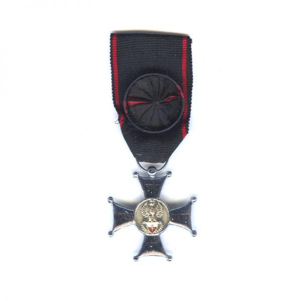 Cross  of Merit, Pro Etnostra Libertate Vestra 1