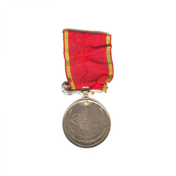 Crete campaign 1868 medal fitted with British Crimea suspender 1