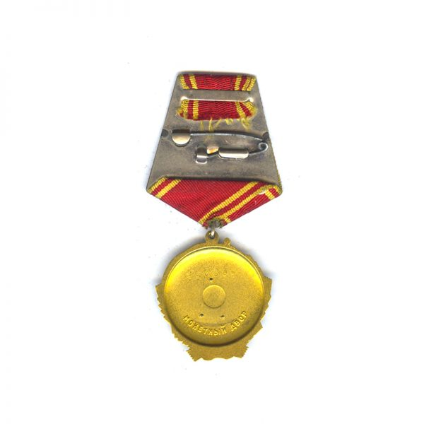 Order of Lenin 2