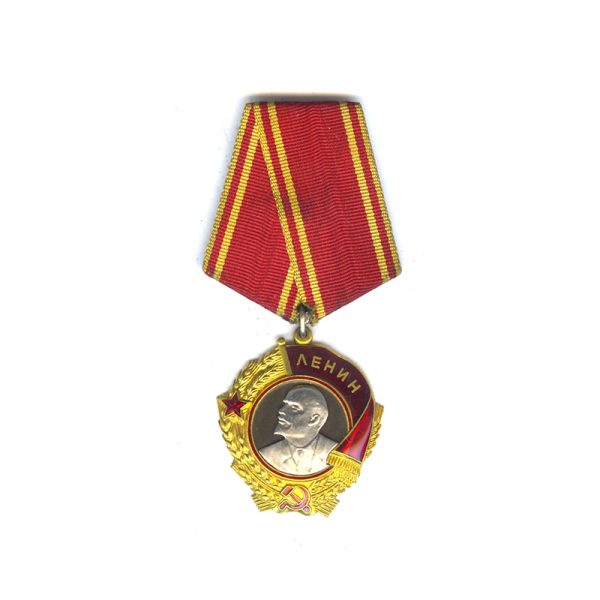 Order of Lenin 1