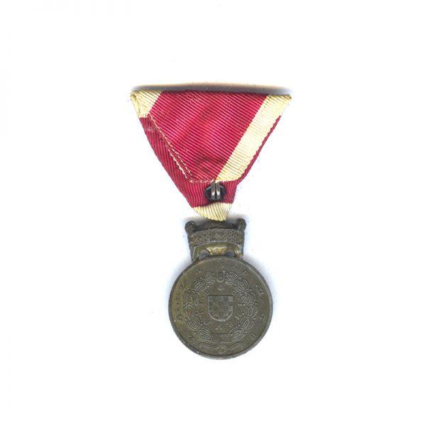 Order of the Crown of Zvonomir 2