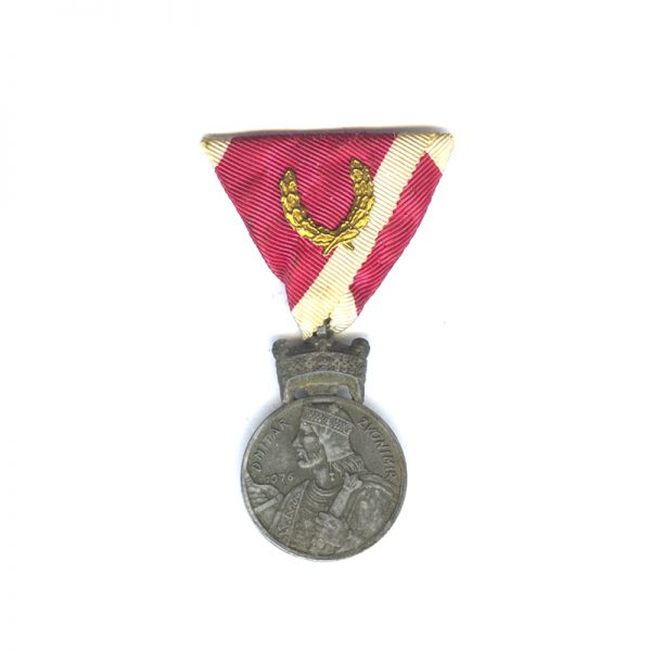 Order of the Crown of Zvonomir 1