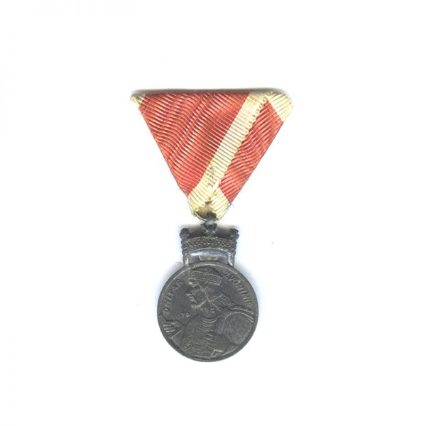 Order of the Crown of Zvonomir 1