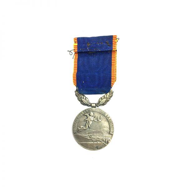 Balkan War Medal 1913 silver 2