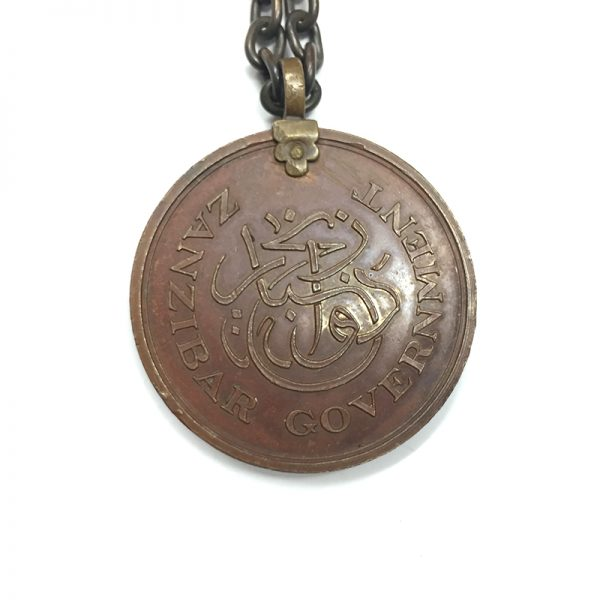 District Chiefs medal large neck badge in bronze 2