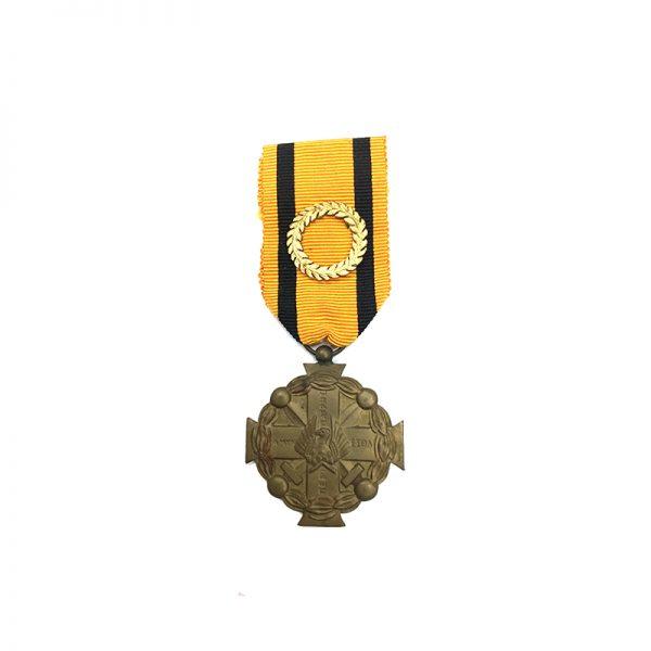 Military Merit Medal 1916-1917  1st Class 1
