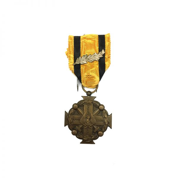 Military Merit Medal 1916-1917 2nd  Class 1