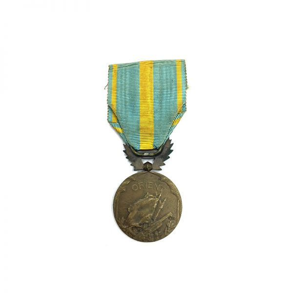 Moyen Orient Medal 1956 bronze 2
