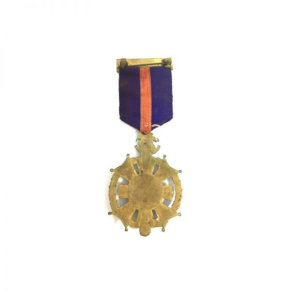 Cross  of Merit 2