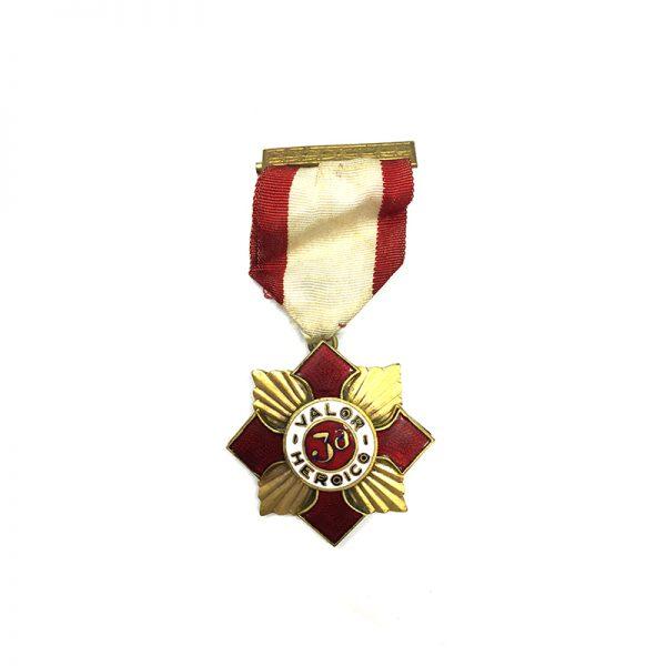 Cross  of Bravery 3rd class 1926 1