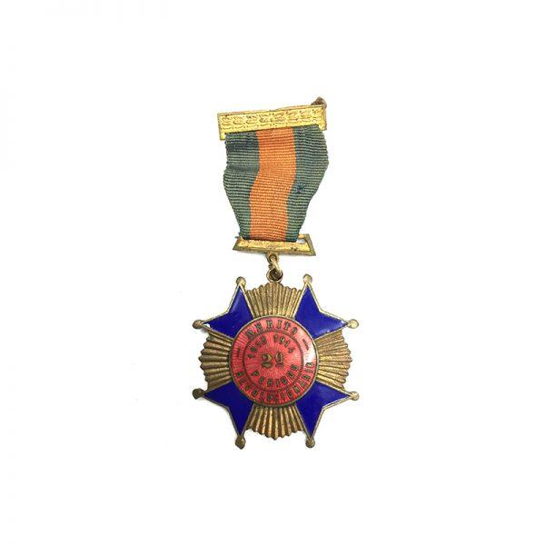 Cross  of Revolutionary Merit 2nd period 1913-1914 1