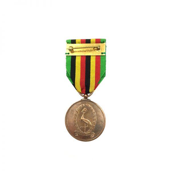 Idi Amin Era   Uganda Police Meritorious Service Medal bronze 2