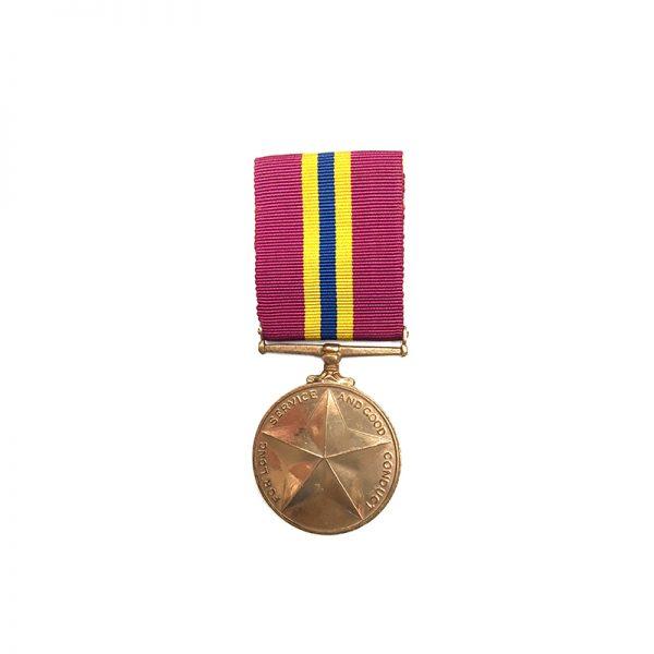 Idi Amin Era   Uganda Prisons Long Service Medal bronze 1