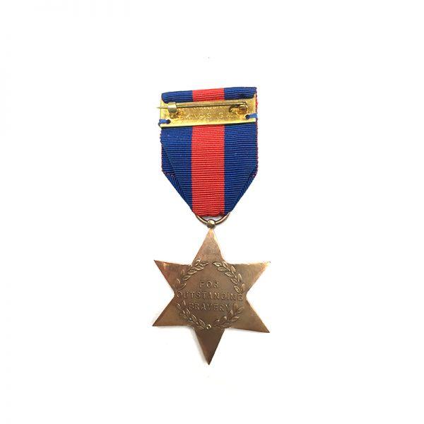 Idi Amin Era Distinguished  State Combat Star 2