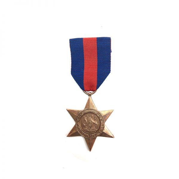Idi Amin Era Distinguished  State Combat Star 1