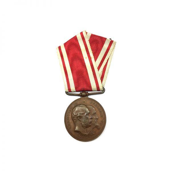 War medal 1848-1850-1864 1