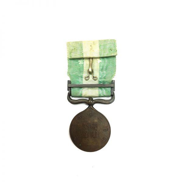 Sino Japanese War Medal 1894-95 2