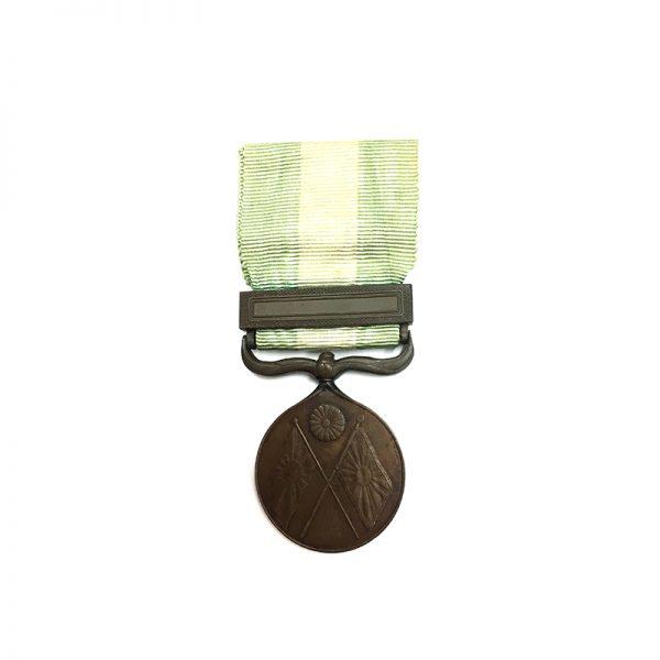Sino Japanese War Medal 1894-95 1