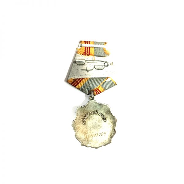 Order of Labour Glory 1st type 3rd Class numbered 2