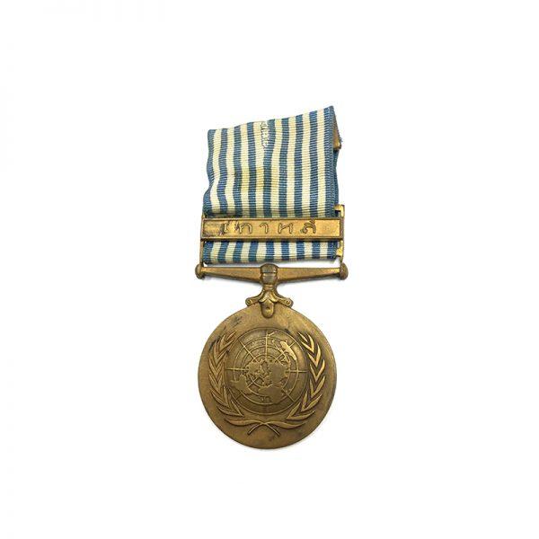 U.N. Korea 1