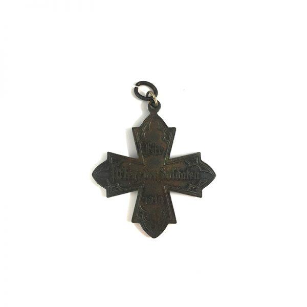 Military Sanitation Cross 1914 bronzed  1917 scarce (n.r.) (L10483)  G.V.F... 1