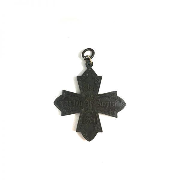 Military Sanitation Cross 1914 bronzed  1917 scarce (n.r.) (L10483)  G.V.F... 2