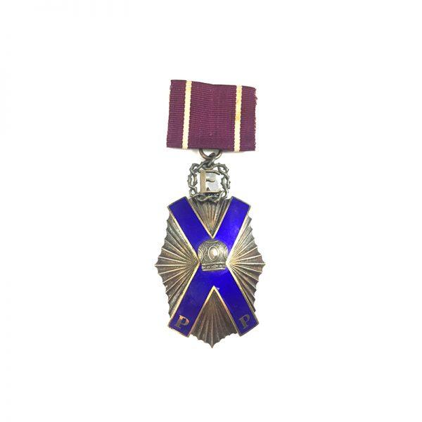 Order of Bishop Platon of The Estonian Orthodox Church 1
