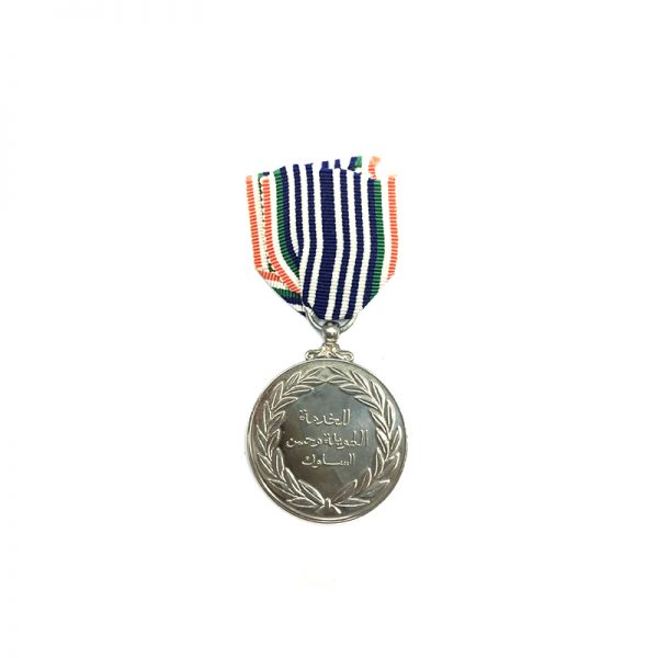 Police Long Service and Good Conduct medal 2