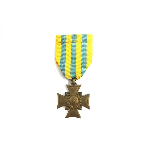 War Cross 1866 2