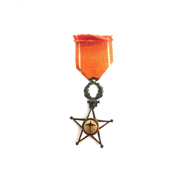 Order of Ouissam Alaouit Knight 2