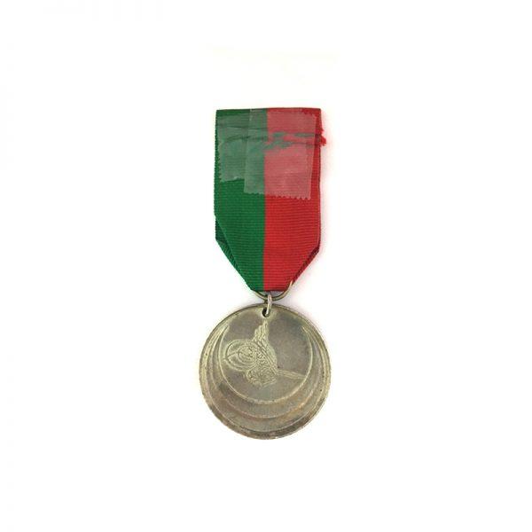 Crete campaign 1868 medal 2