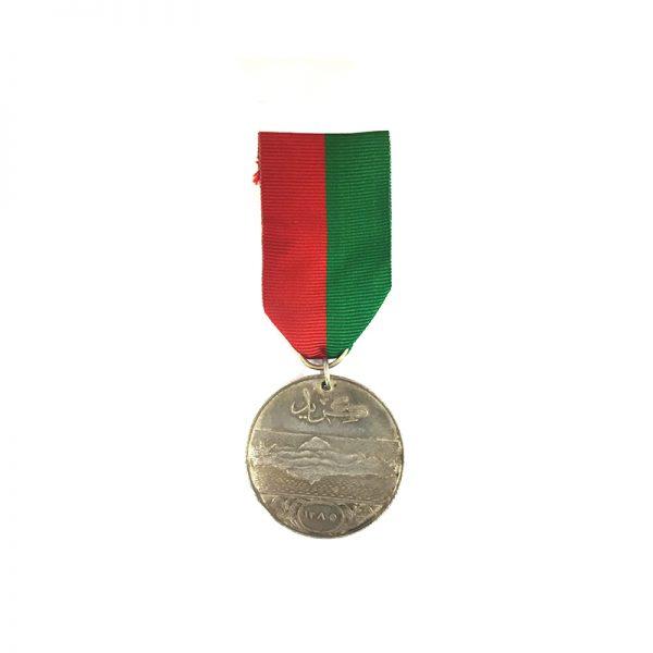 Crete campaign 1868 medal 1