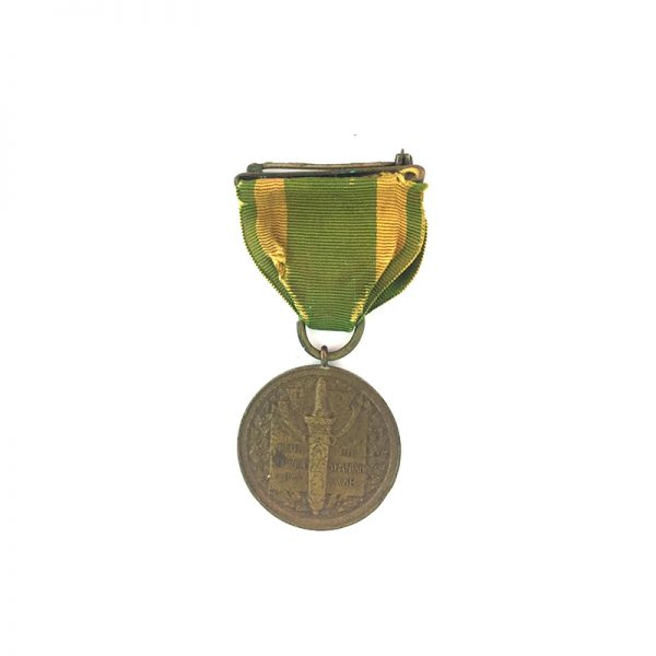 Spanish War Service medal officially numbered original striking with wrap round broach... 1