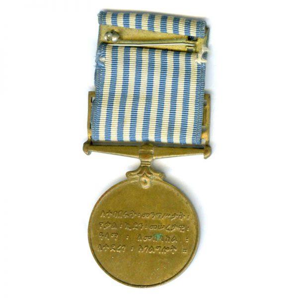 U.N. Korea 2