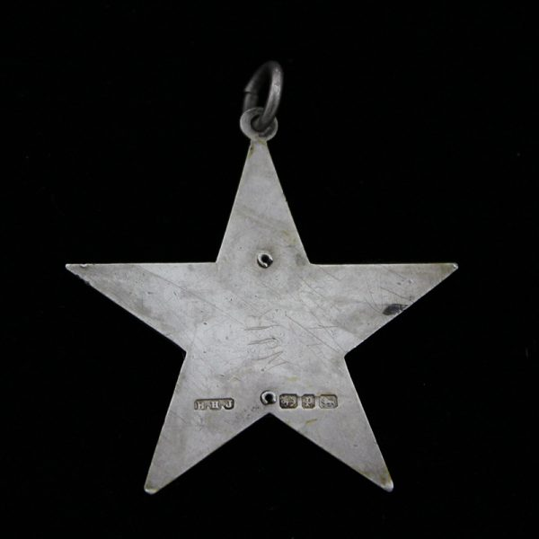 Emin Relief Expedition Star 2