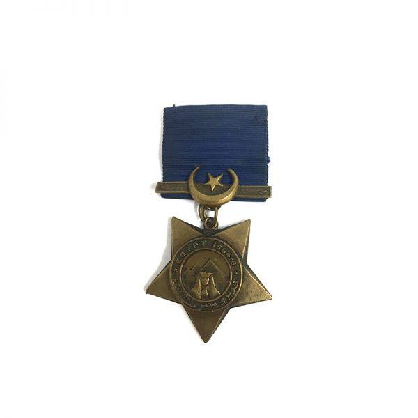 Khedives Star Named 1