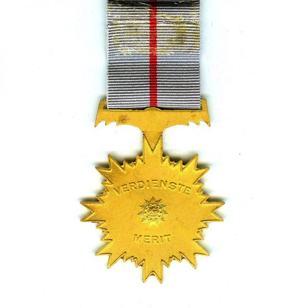 South West Africa Police Star for Distinguished Merit 2