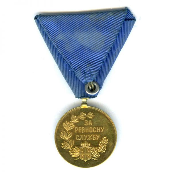Medal of Zeal 1913 1st  class gold (gilt) superb quality and condition... 2
