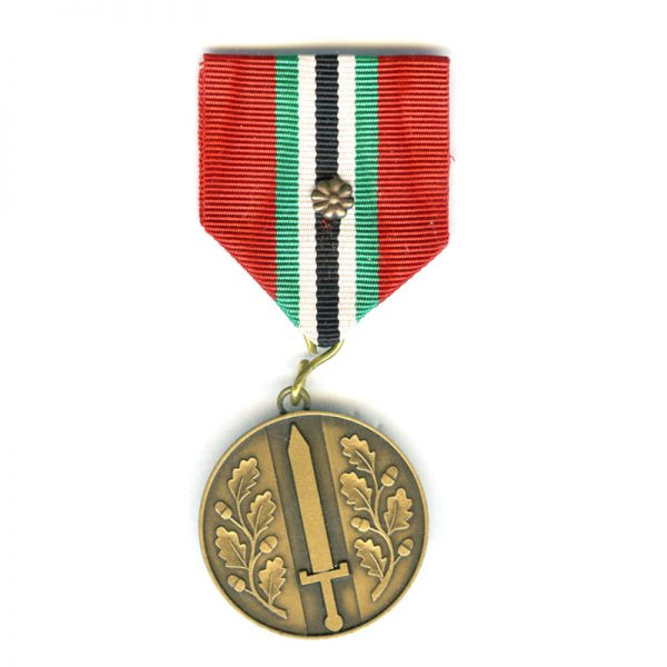Overseas Defence medal with Saudi Arabia Ribbon for Gulf warwith silver emblem... 1