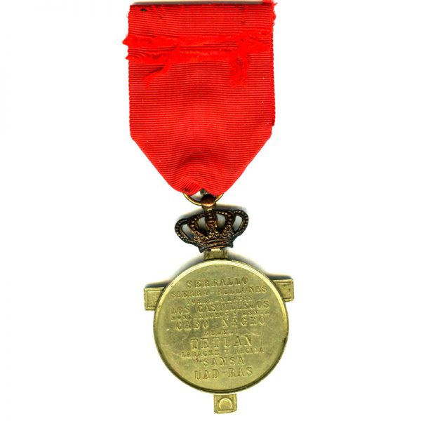 Africa Campaign medal 1860 2