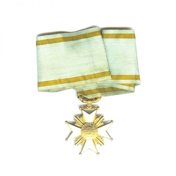 Order of the Three Stars Commander hallmarked silver gilt with full neck... 2